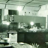 학교변천사 1960